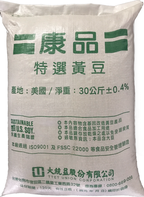 Selected Soybeans