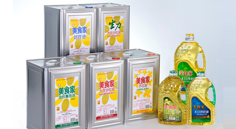 03-油品系列